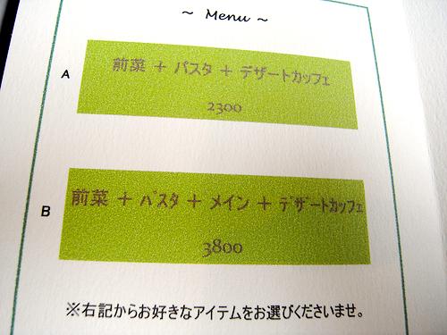 f0002759_1756555.jpg