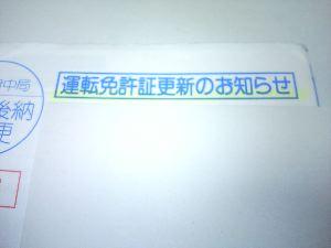 f0198071_18344099.jpg