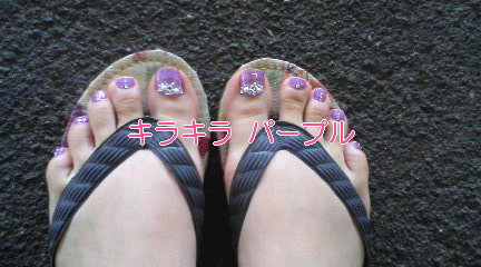 f0057478_12332329.jpg