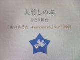 b0055385_0381549.jpg