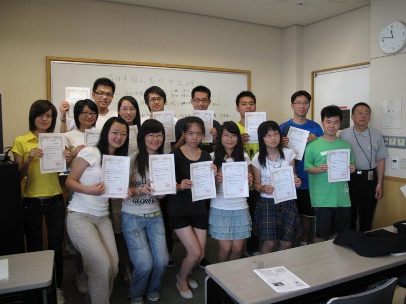 中国复旦大学大学生日本短期研修  _d0027795_14173760.jpg