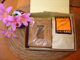 バリのアタバッグは、この夏、goodです!_e0166301_122365.jpg