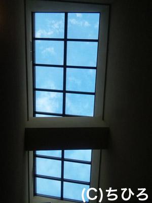 レコーディング中継6〜澄んだ青空の下、出発〜_a0114206_0392857.jpg
