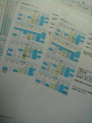 b0059410_1984162.jpg
