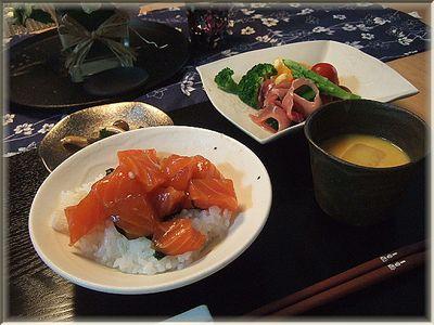 サーモン丼ー♪_b0147722_21332186.jpg