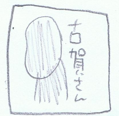 b0116425_16391083.jpg