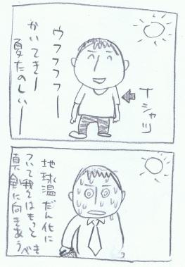 b0116425_22562412.jpg