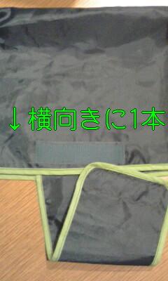 f0203327_2322792.jpg