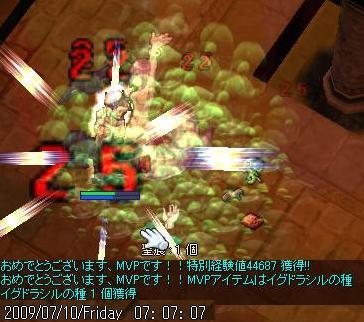 f0132029_7543154.jpg