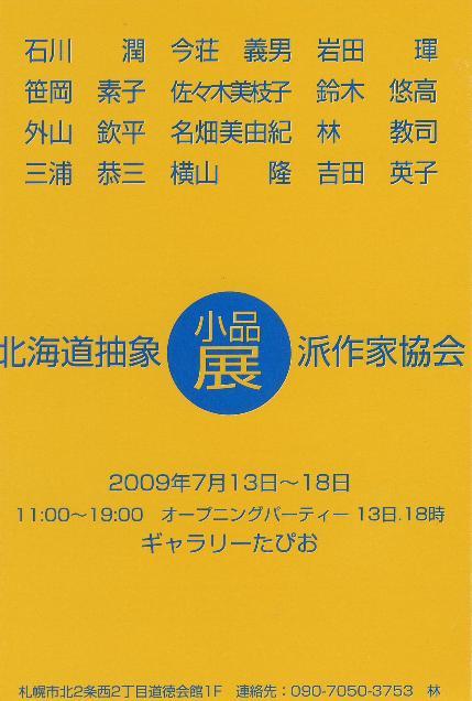 f0142432_1031829.jpg