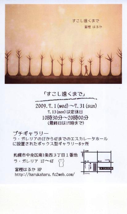 f0142432_11181942.jpg