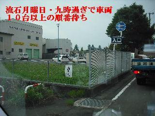f0031037_16581995.jpg