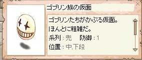 c0050051_20243782.jpg