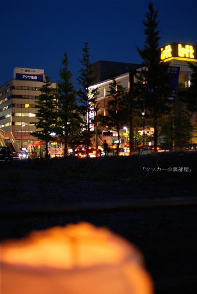 f0147658_165452.jpg