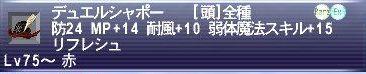 b0049961_19514399.jpg