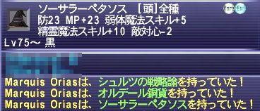 b0049961_20263879.jpg