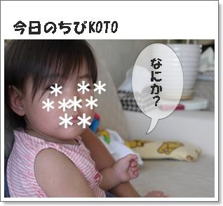 f0177165_15214676.jpg
