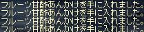 a0014666_222119.jpg