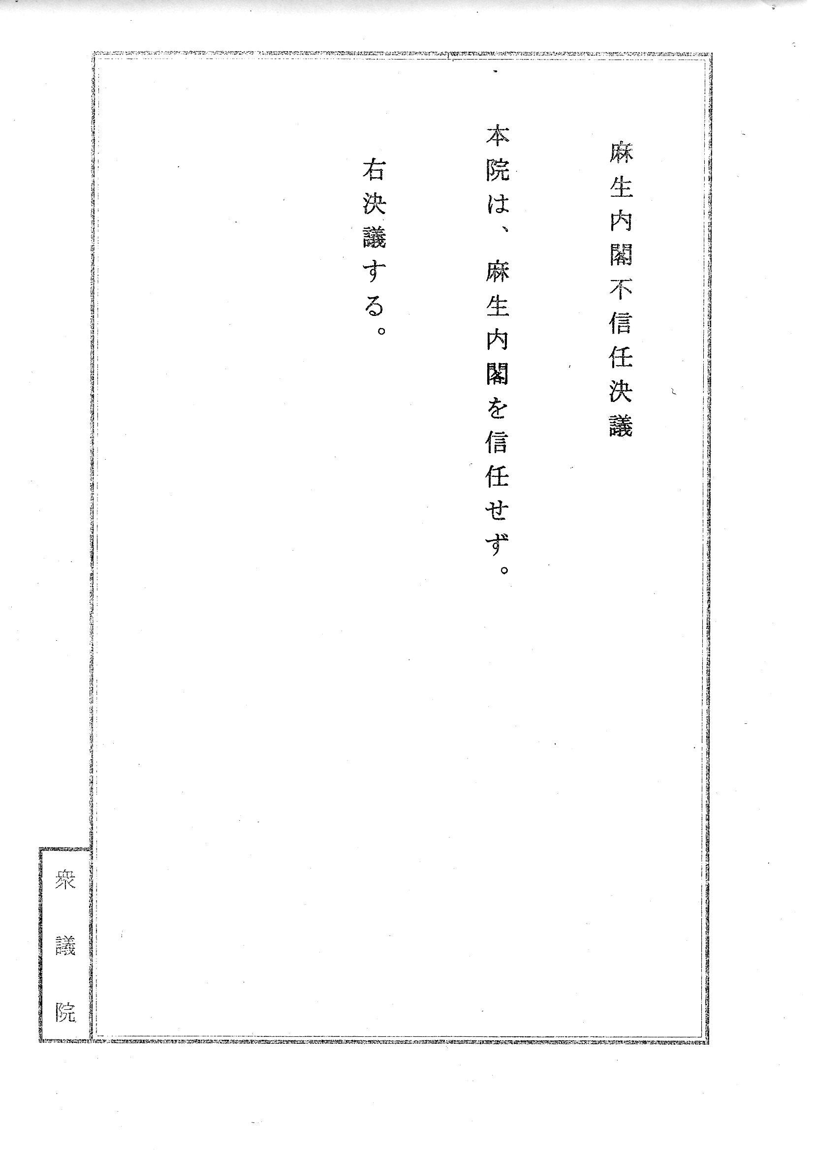 b0132085_182162.jpg