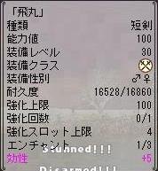 f0034191_10294752.jpg