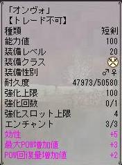 f0034191_1030169.jpg