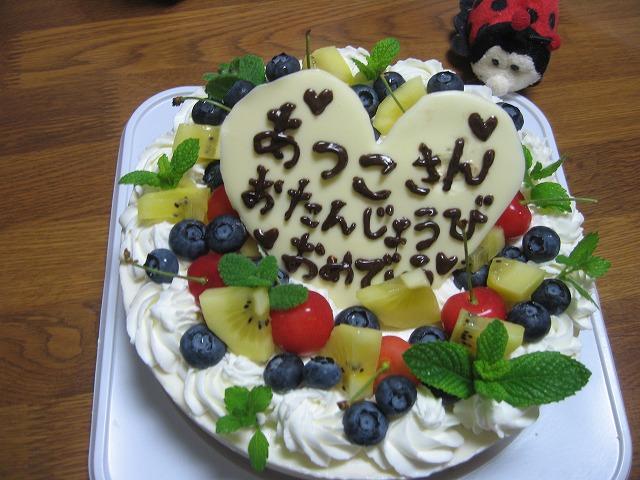 バースデーケーキをレアチーズで!!_f0202703_22184767.jpg