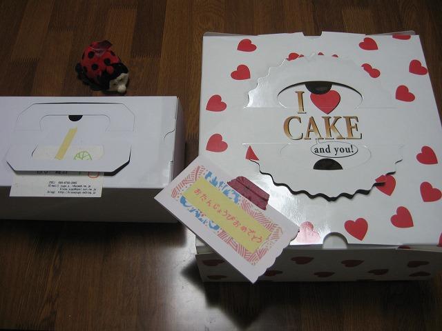 バースデーケーキをレアチーズで!!_f0202703_22245056.jpg