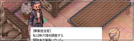 b0144407_16252778.jpg