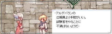 b0144407_16352874.jpg