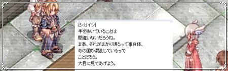 b0144407_16563819.jpg