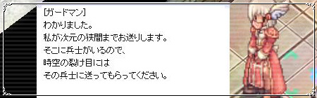 b0144407_17253279.jpg