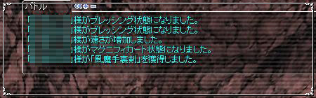 b0144407_853109.jpg