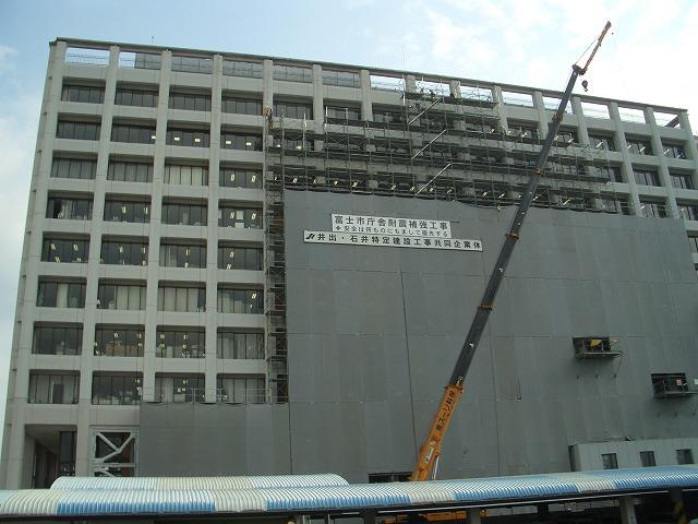 ちょっと?ずいぶん? 変わりつつある富士市庁舎_f0141310_23415376.jpg