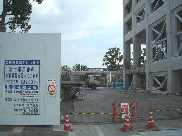ちょっと?ずいぶん? 変わりつつある富士市庁舎_f0141310_23424733.jpg