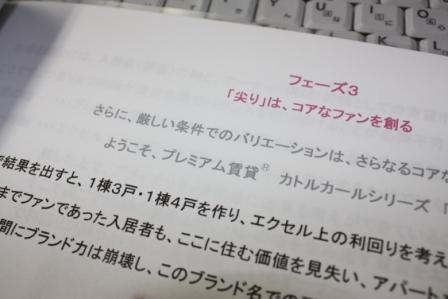 早朝草刈_e0154712_1154850.jpg