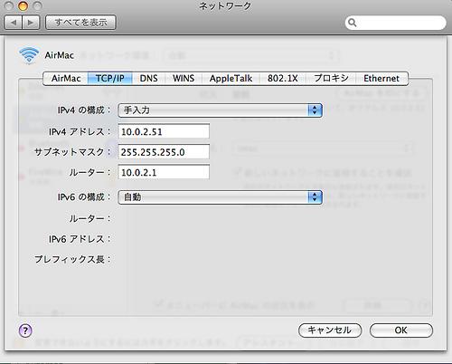 b0068615_2245266.jpg