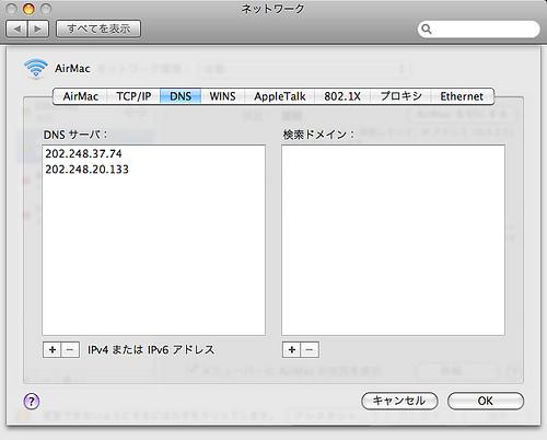 b0068615_22465740.jpg