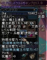 a0086020_20501179.jpg