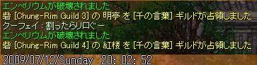 f0132029_19404673.jpg