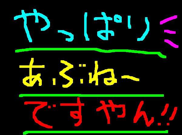 f0056935_18111699.jpg