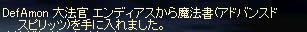 b0182640_1238878.jpg