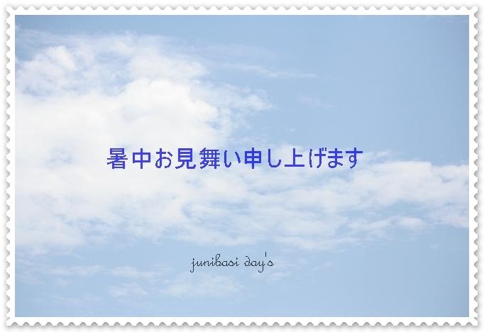 b0169548_13473664.jpg