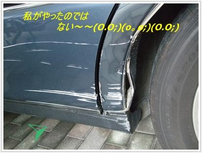f0129949_14323180.jpg