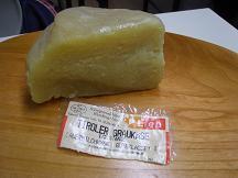 チーズ三昧_b0124551_23252544.jpg