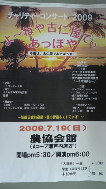 f0202551_11504695.jpg