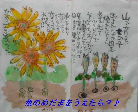 f0179357_1027170.jpg