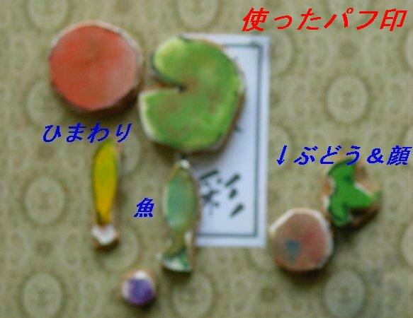 f0179357_11341173.jpg