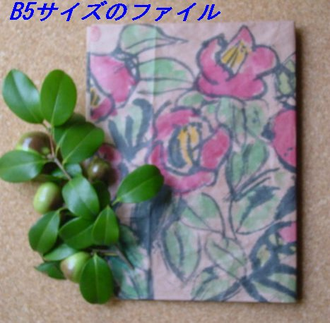 f0179357_12333698.jpg