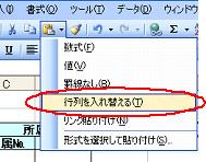 b0186959_1116231.jpg