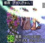 f0122960_10154560.jpg